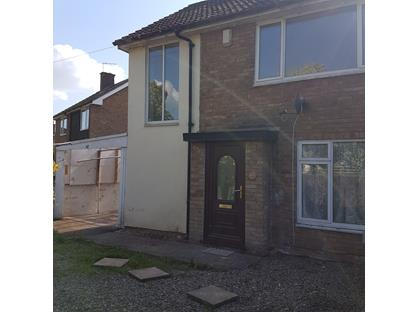 2 Bed Semi-Detached House, Kemberton Drive, TF7