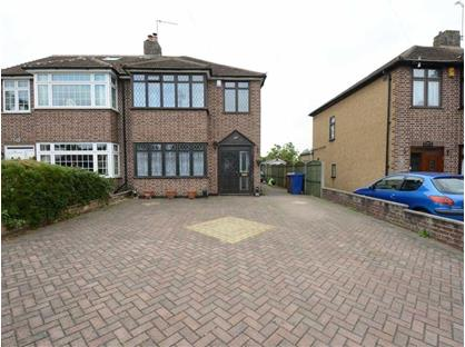 3 Bed Semi-Detached House, Purfleet Road, RM15