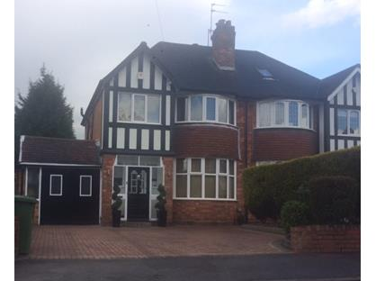 3 Bed Semi-Detached House, Moreton Road, B90