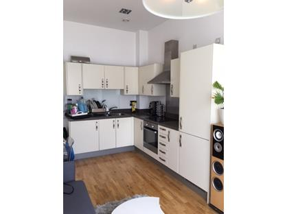 1 Bed Flat, Canon Court, SM6