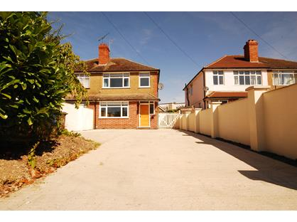 3 Bed Semi-Detached House, St. Leonards Road, SL4