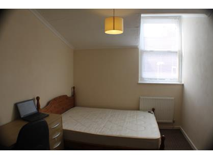 Room in a Shared House, Corry Drive, SW9