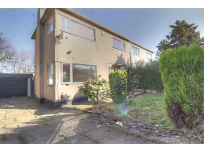 3 Bed Semi-Detached House, Hawes Crescent, BD5