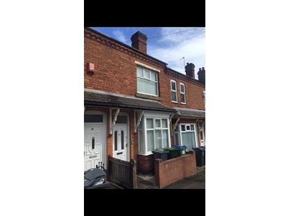 2 Bed Terraced House, The Uplands, B67
