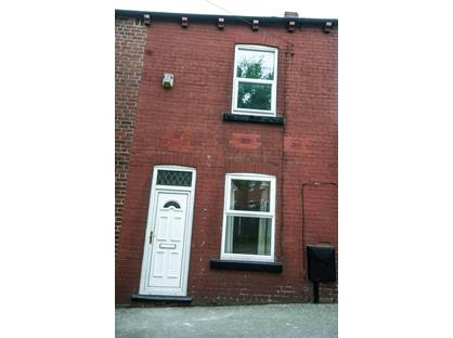 2 Bed Terraced House, Cudworth, S71