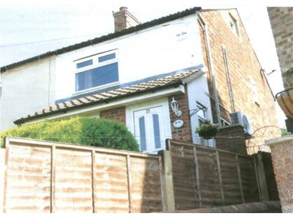 2 Bed End Terrace, Baker Street, NN9