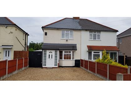 2 Bed Semi-Detached House, Cannock Road, WV10