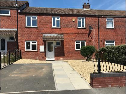 3 Bed Terraced House, Millfield Close, CF3