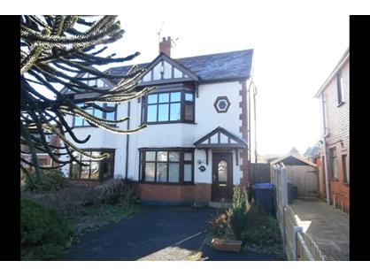 3 Bed Semi-Detached House, Coventry Road, LE10