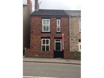 3 Bed Semi-Detached House, Station Road, S43