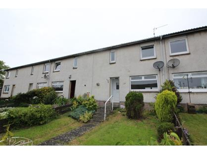 2 Bed Terraced House, Camps Rigg, EH54