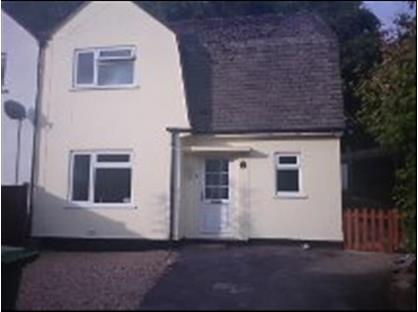 3 Bed Semi-Detached House, Somerset Avenue, GL11