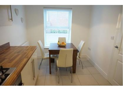 2 Bed Terraced House, Lancer Drive, ME19