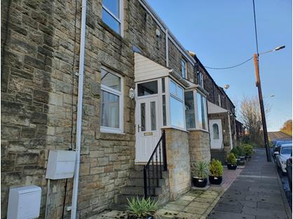 2 Bed Terraced House, Bradley Cottages, DH8