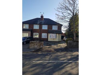 4 Bed Semi-Detached House, Church Hill, CH5