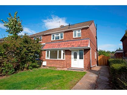 4 Bed Semi-Detached House, Meadow Road, B95