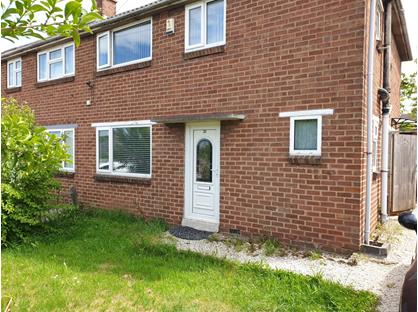 3 Bed Semi-Detached House, The Crescent, CV7