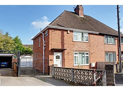 3 Bed Semi-Detached House, Northfield Avenue, ST14