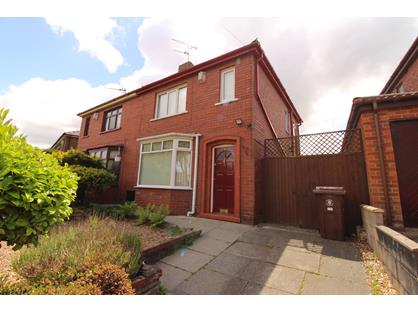 3 Bed Semi-Detached House, Wigan Road, WN8