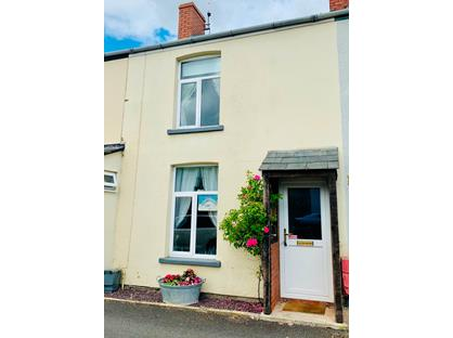 3 Bed Terraced House, College View, GL10