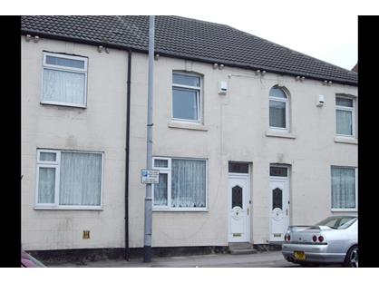 2 Bed Terraced House, Station Lane, WF7