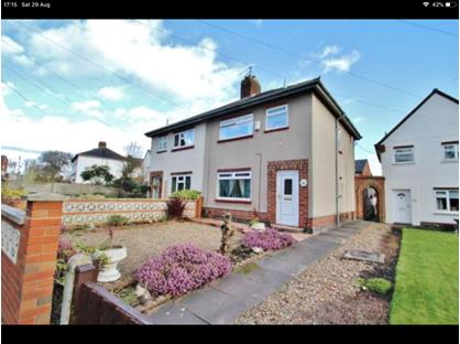3 Bed Semi-Detached House, Hallfields Lane, LE7