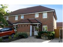 2 Bed End Terrace, Norwood Close, KT24