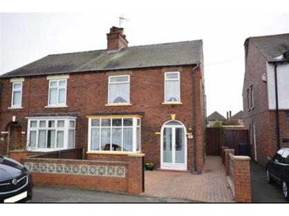3 Bed Semi-Detached House, Broadway, DE5